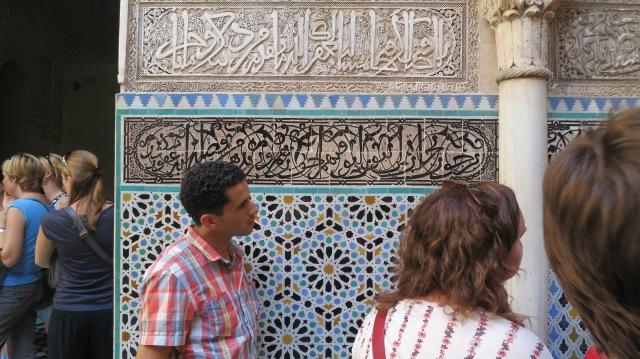 Adulla and Arabic script carvings